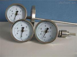 -80℃螺纹旋形电阻双金属温度计厂家要闻