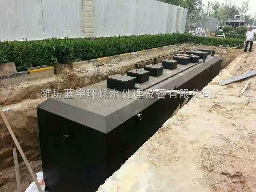 地埋式一体化污水处理设备工作原理