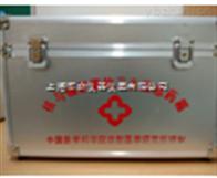 核与辐射事故卫生应急药箱