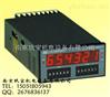 日本COCORESEARCH转速计TDP-3921南京销售