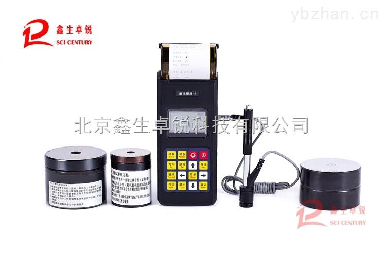 ZR140型里氏硬度计