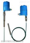 射频导纳连续液位计FT8062-1100-187