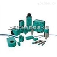V15-W-5M-PVC德P+F电感式接近开关性能特点