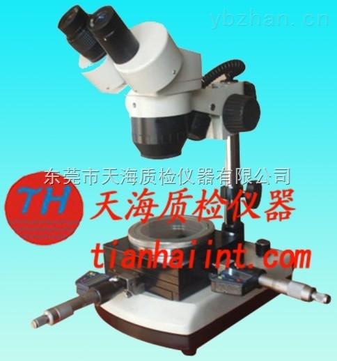 工具測量顯微鏡,光學儀器