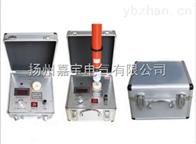 CZ-FSQ-T高压验电信号发生器