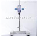 電動攪拌器予華儀器新品推出,專業快速