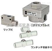 技术样本日本SMC快速排气阀,SY7220-5LZ-02-F2电磁阀