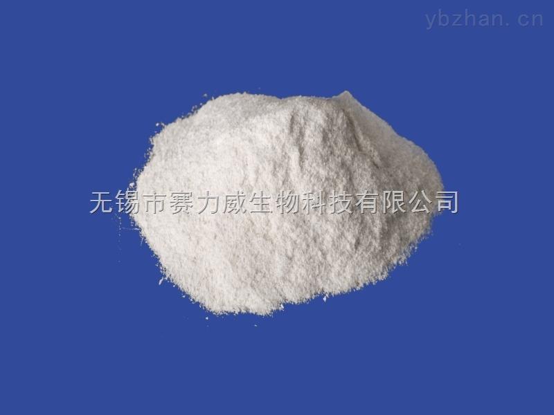光稳定剂UV-3853PP5