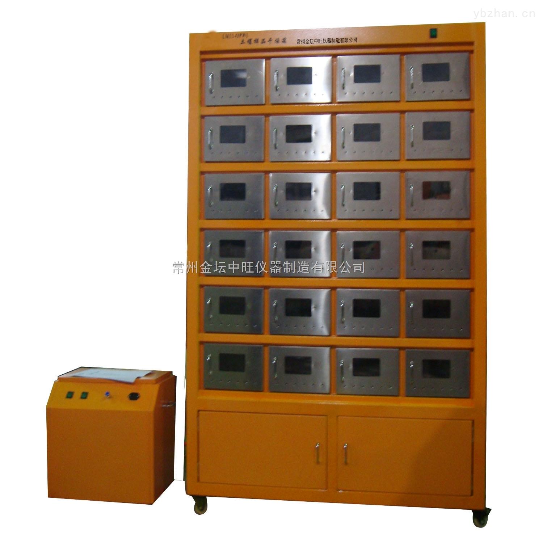 廠家直銷大型電熱恒溫鼓風干燥箱