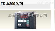 Mitsubishi三菱變頻器常見故障處理
