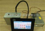 木材干燥窑水分测量仪木材水份仪多点检测双温度双湿度测定仪