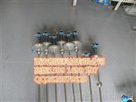 供应清远大连甲醇乙醇化工罐防爆远传浮球液位计