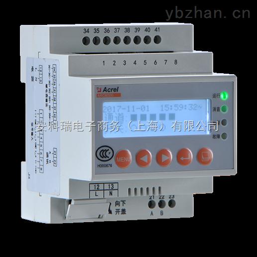DDSY1352-單相導軌式預付費電表生產廠家
