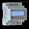 单相导轨式预付费电表生产厂家