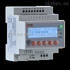 DDSD1352-F 导轨式多功能电表带复费率