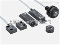 WT250-S145进口德SICK射频型非接触式安全门开关