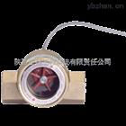 Dwyer SFI-100T系列可視流量變送器