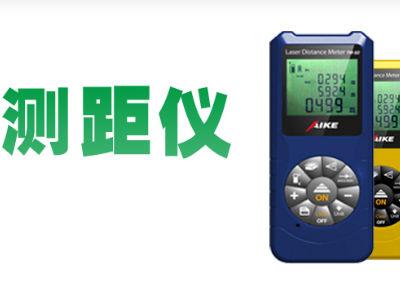 吉安诺新品专场秀——激光测距仪
