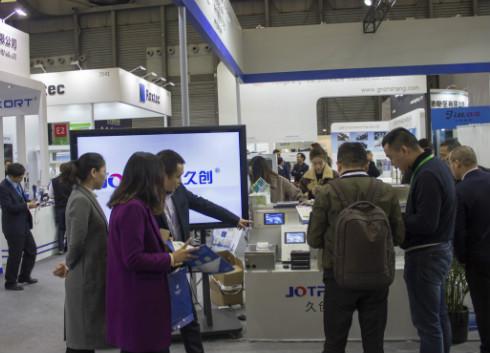 持久创新 不断超越 久创科技亮相上海EP展