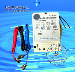 电缆浮球液位开关 > df-96a缺水保护全自动水位控制器df-96a套装 带3