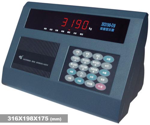 XK3190―D9