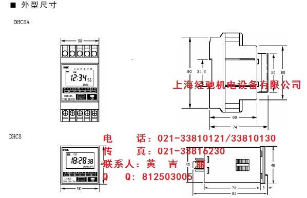 电路 电路图 电子 工程图 户型 户型图 平面图 原理图 598_386
