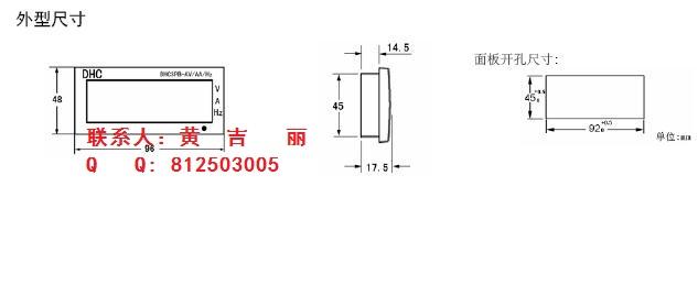 交流电流,交流频率三种功能,通过面板按钮切换 自带交流电流互感器