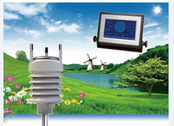 气象六参数监测系统