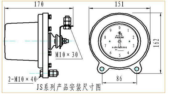《避雷器用放电计数器》标准.