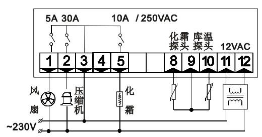 供应微电脑智能温度控制器