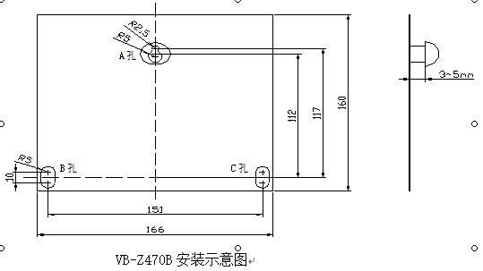 vb-z470b vb-z470b壁挂式正反转转速监测仪_专用仪表