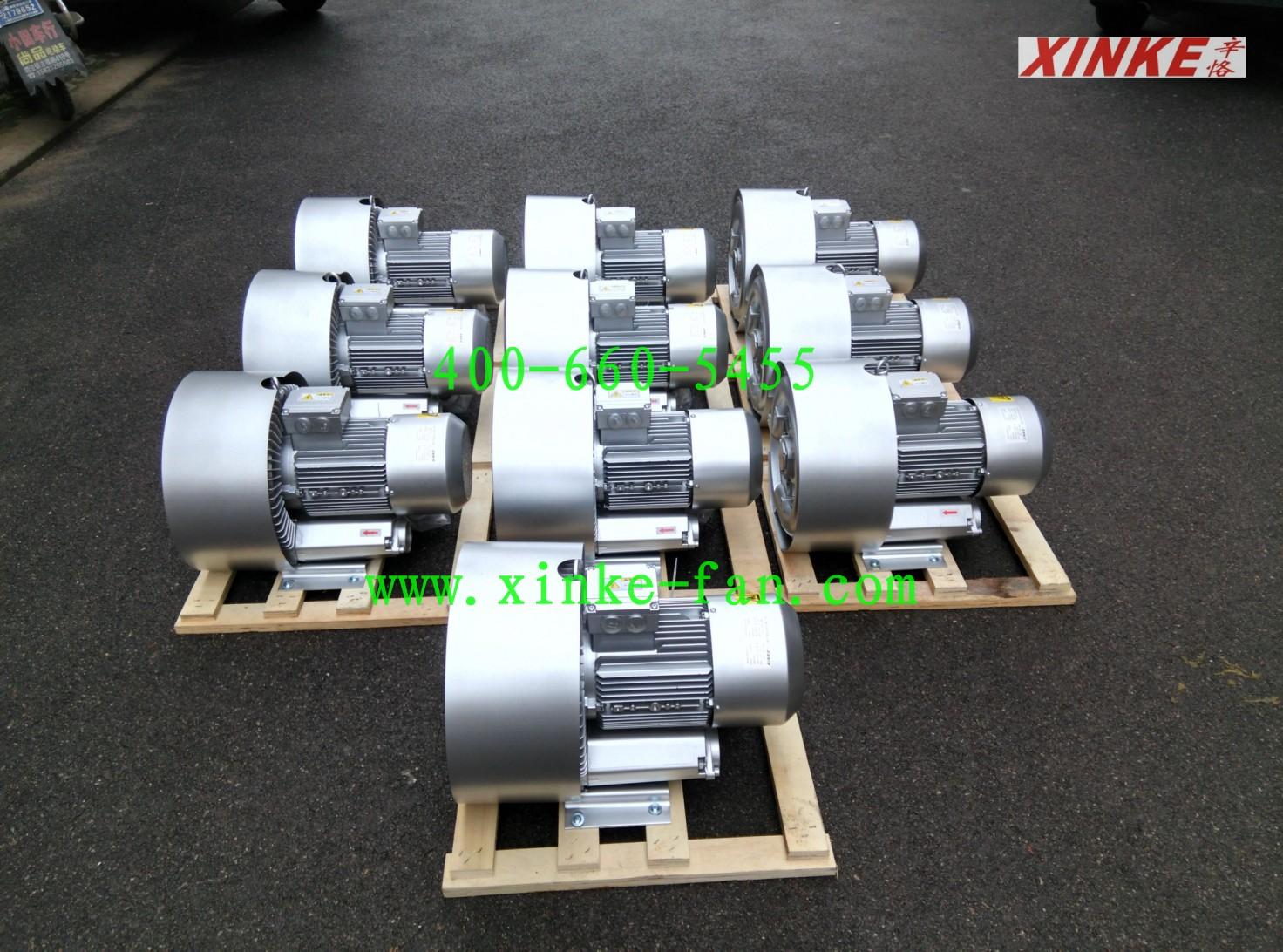 XK12-C2 0.4KW环形旋涡式高压风机