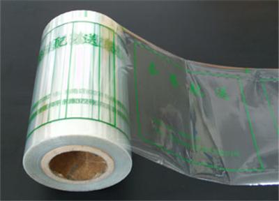 热封强度仪检测产品