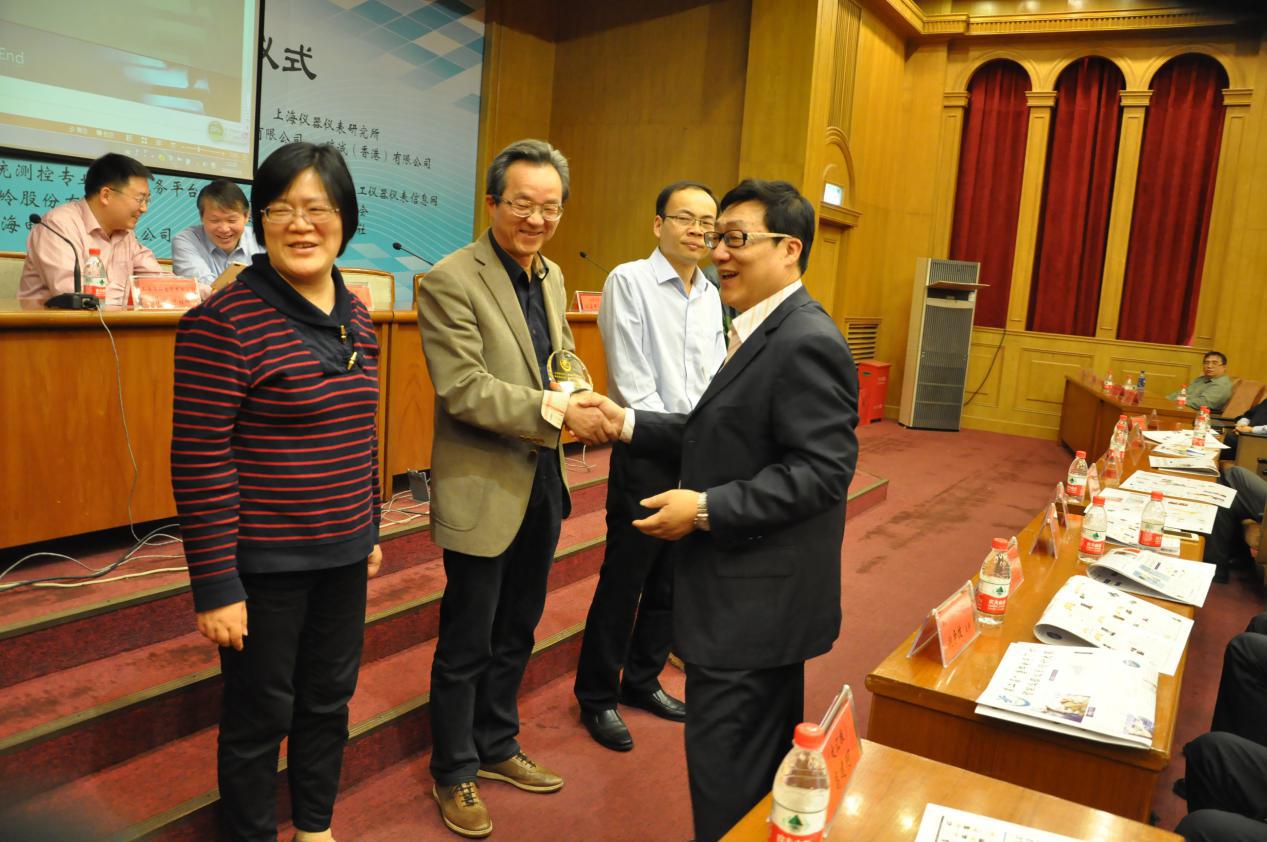 中国计量院电磁所,邵海明所长   山东科技大学信息与电气工程学院