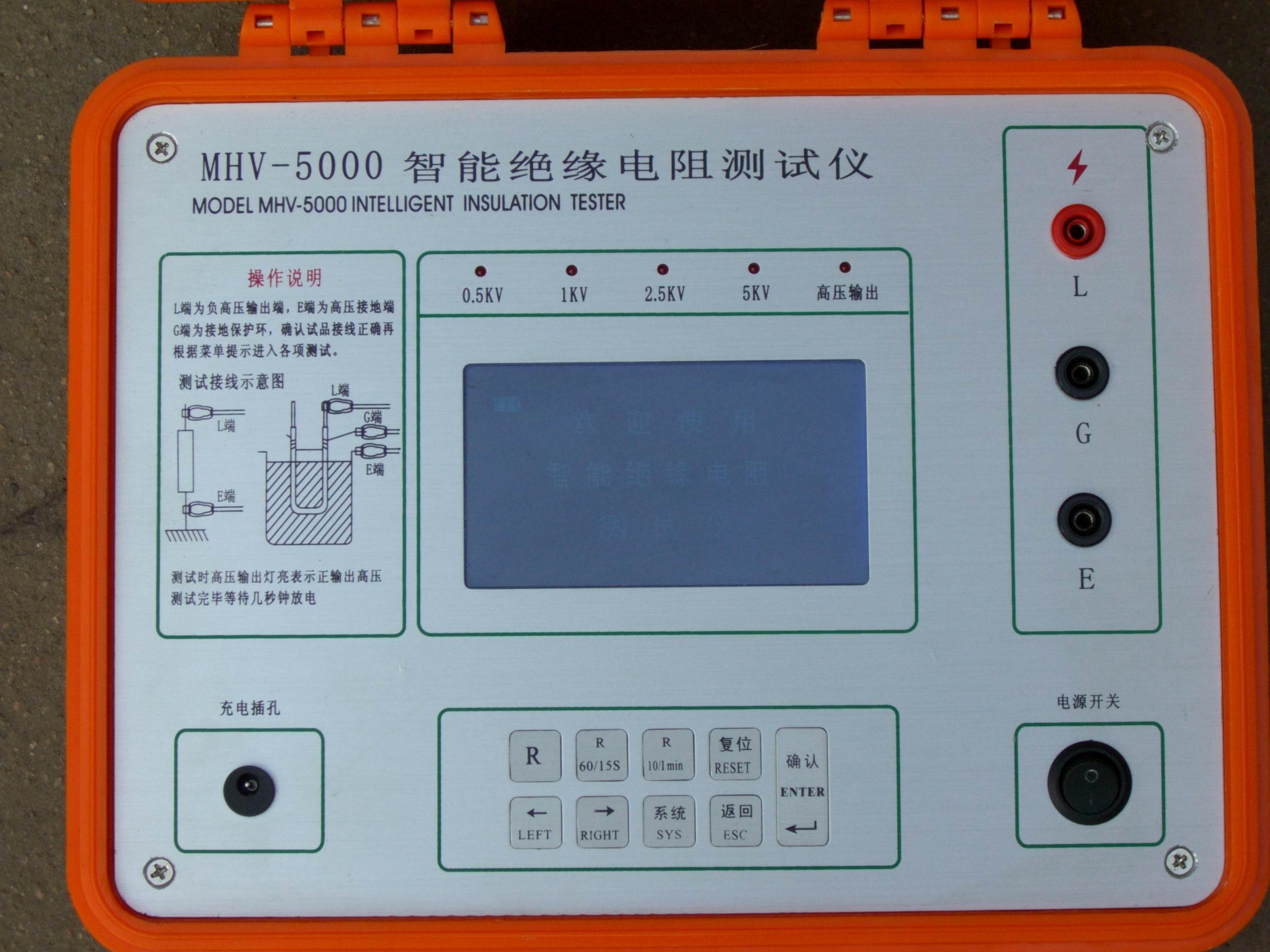 主要特点: >仪器输出稳定的直流2500V/5000V,使用简单、携带方便。 >智能绝缘电阻测试仪绝缘电阻测试仪计时准确。具有实时时钟控制,可显示日历及当前测试时间并保存历史测试数据,分别测试15S和60S,10m绝缘电阻值准确自动计算吸收比和极化指数。 >智能绝缘电阻测试仪绝缘电阻测试仪容量大(短路电流大)。吸收电流和充电电流迅速快,准确试验大容性负载测得可靠的绝缘电阻值。抗干扰能力强。完善的安全措施。 测量结束后自动停止高压输出。 >大屏幕液晶显示,人机界面良好。 主要技术