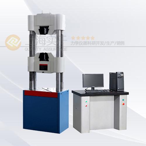 电脑式双柱拉力试验机