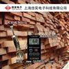 KT-R木材水分测试仪,重锤式木材水分仪