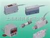 -喜开理水用流量传感器,ADK11-20A-02HB-DC24V