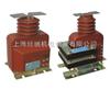 LQJ-10Q电流互感器,LQZBJ-10电流互感器