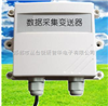 ry-jqyb系列大气压变送器(500-1100mbar)
