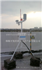 RYQ-3分布式光伏电站多参数环境气象环境手机看英超直播仪(485通讯/MODBUS RTU协议)