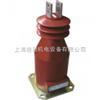 LQZBJ-10GYW1户外电流互感器
