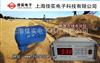 SH-8B黑小麦烘干塔在线水分测定仪产品资讯原理