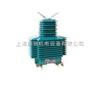 LZZBJW-35Q户外电流互感器,LZZBJW71-35Q户外电流互感器