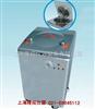 YM50A蒸汽灭菌器(50L人工加水),立式蒸汽灭菌器厂家,