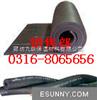 客户需求橡塑保温材料价格,防结露橡塑保温材料