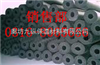 DN-50橡塑保温管,橡塑保温管价格,橡塑保温管规格