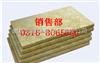 5cm外墙岩棉保温板价格,外墙岩棉保温板