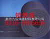 1*10销售工程用橡塑保温板,橡塑保温板价格