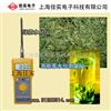 FD-J茶叶水分仪,快速茶叶水分仪